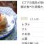 スクリーンショット 2013-07-22 18.33.56