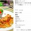 スクリーンショット 2013-08-01 19.07.46