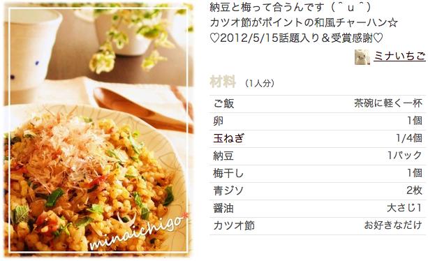 スクリーンショット 2013-09-01 18.15.30