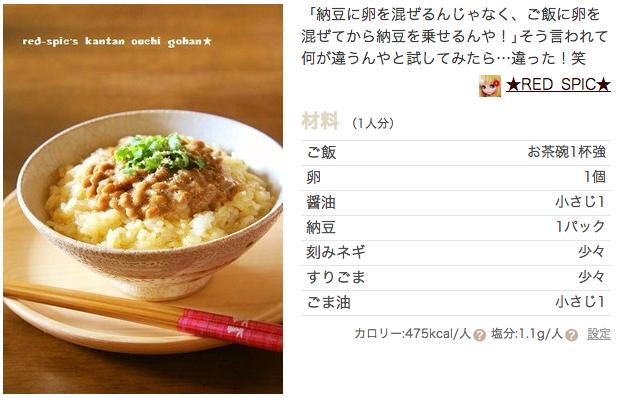 スクリーンショット 2013-09-01 18.14.28