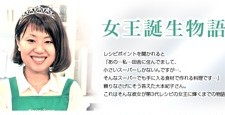 スクリーンショット 2013-09-30 17.13.58