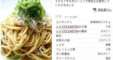 スクリーンショット 2013-09-01 18.10.22