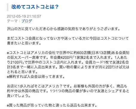 スクリーンショット 2013-09-11 17.02.40