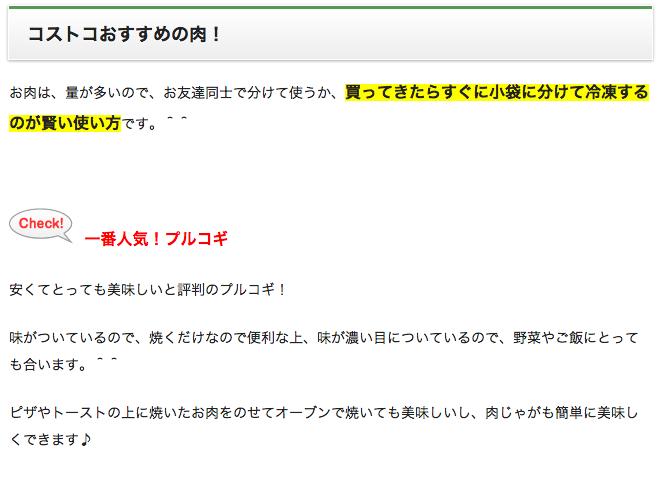 スクリーンショット 2013-09-11 17.17.04
