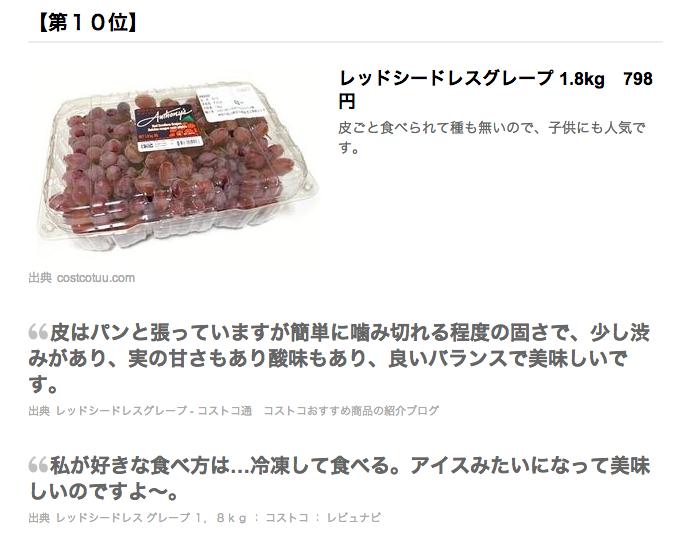 スクリーンショット 2013-09-11 17.52.13