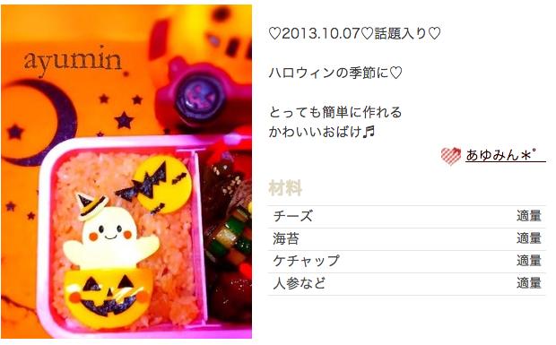 スクリーンショット 2013-10-08 18.47.03