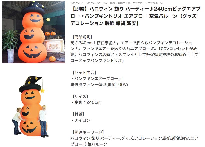 スクリーンショット 2013-10-10 11.52.50