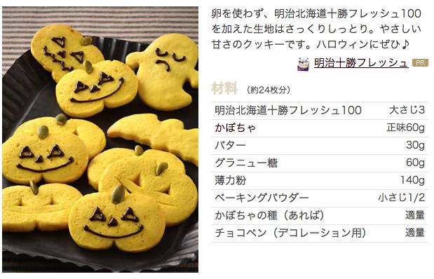 スクリーンショット 2013-10-08 17.59.47