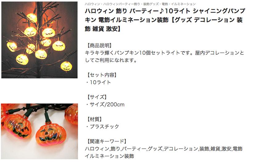 スクリーンショット 2013-10-10 11.39.39