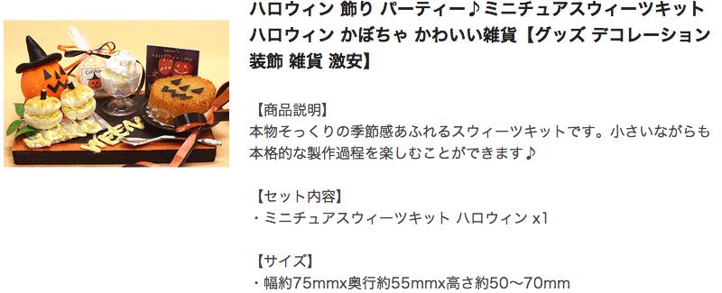 スクリーンショット 2013-10-10 11.36.33