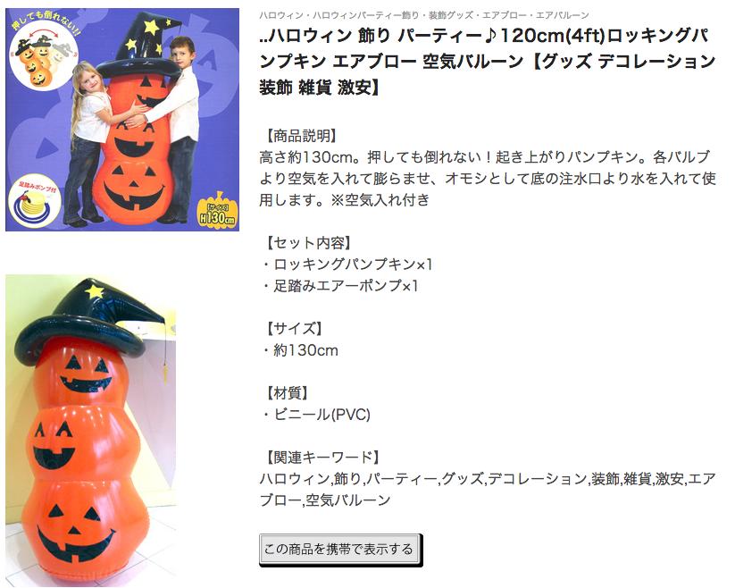 スクリーンショット 2013-10-10 11.54.36