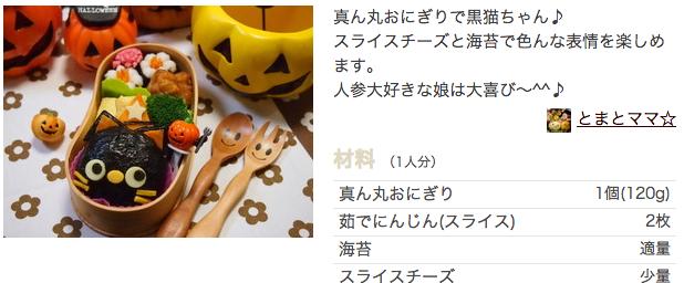 スクリーンショット 2013-10-08 19.01.50