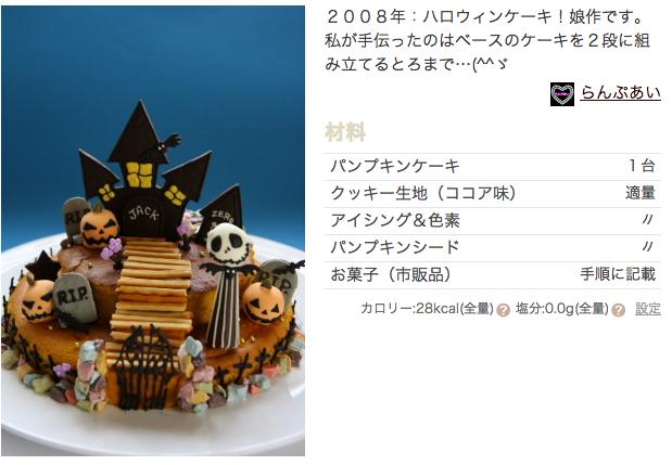 スクリーンショット 2013-10-08 17.58.37