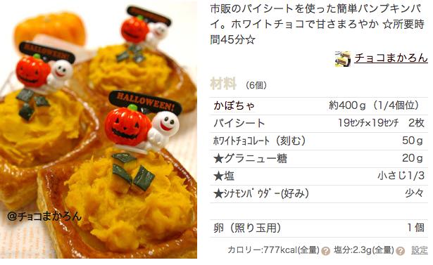 スクリーンショット 2013-10-08 17.53.48