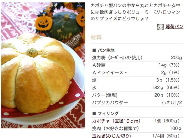 スクリーンショット 2013-10-08 17.20.59