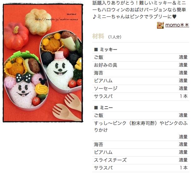 スクリーンショット 2013-10-08 18.54.09