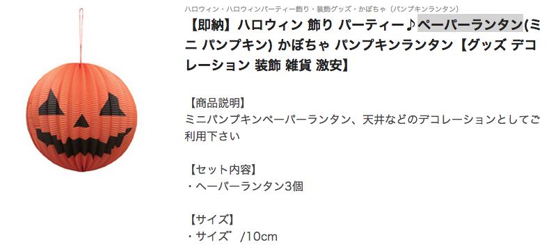 スクリーンショット 2013-10-10 11.38.32