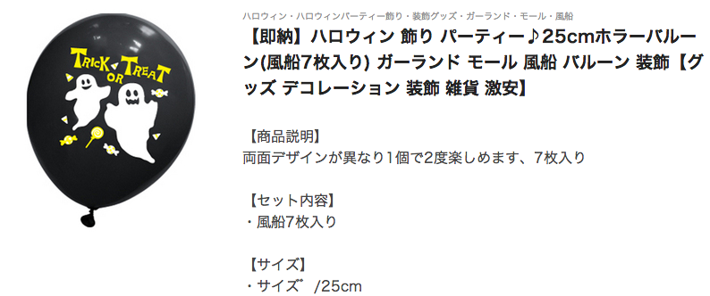 スクリーンショット 2013-10-10 11.57.36