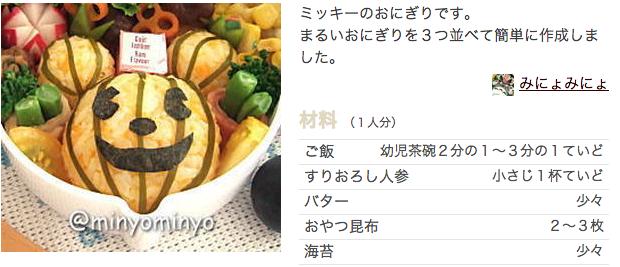 スクリーンショット 2013-10-08 18.49.29