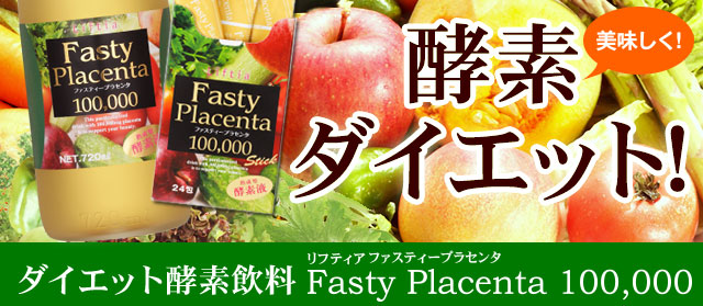 fasty_m-10_02