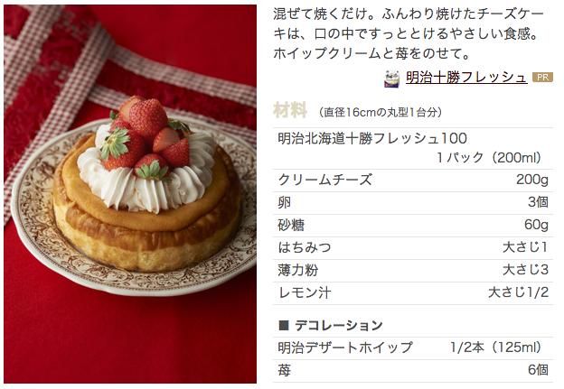 スクリーンショット 2013-12-12 10.48.42