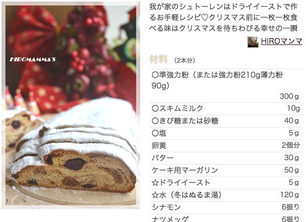 スクリーンショット 2013-12-11 11.02.51