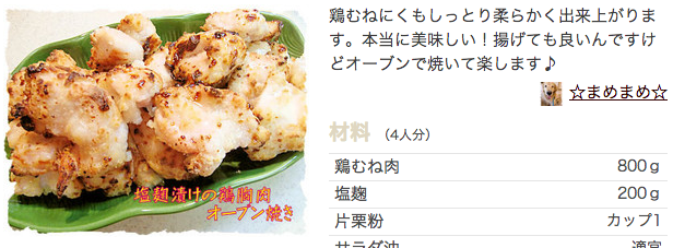 スクリーンショット 2014-01-10 16.58.18