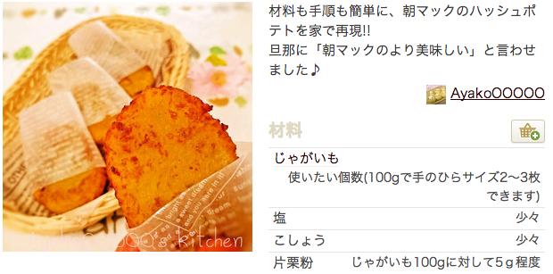 スクリーンショット 2014-03-18 11.37.09