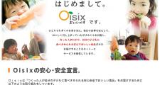 スクリーンショット 2014-04-17 15.25.15
